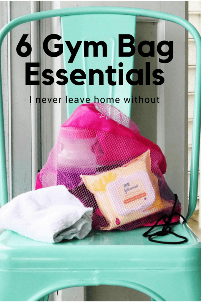 I never leave home without these 6 gym bag essentials! Whether the weather is hot or cold, these items help me go from gym to running errands when I'm short on time as a busy mom. Now I have to start training for my runDisney race in Disneyland!