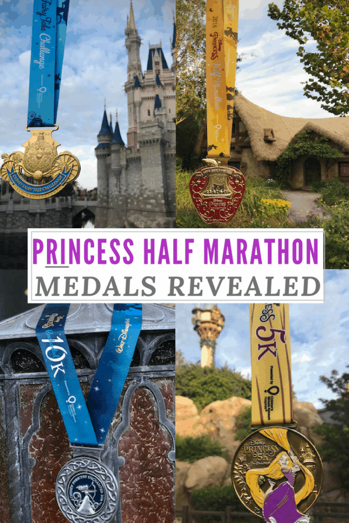 Take a closer look at the 2018 Disney Princess Half Marathon medals! This year's theme for the popular runDisney races is pure princess. Is your favorite Disney princess represented and do you have your costumes ready?