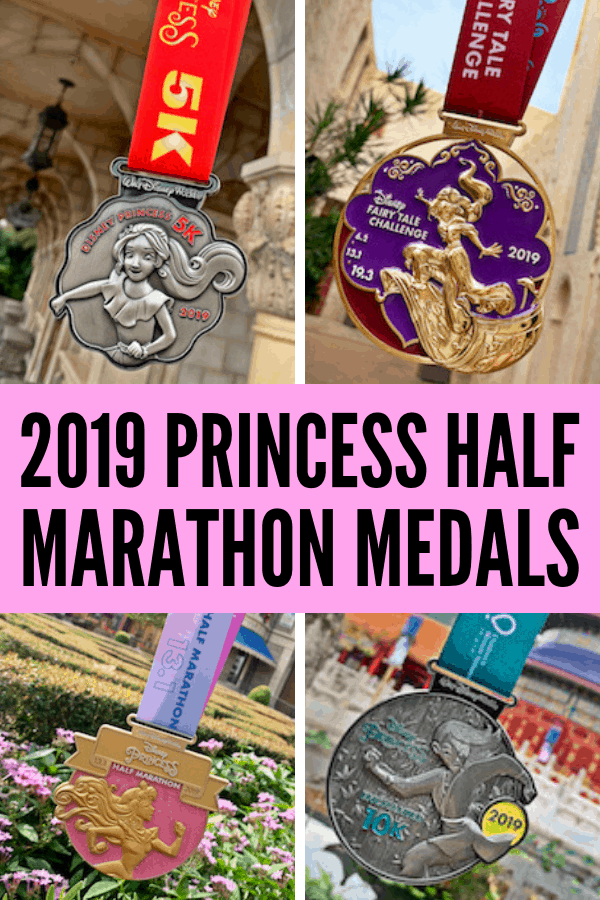 The 2019 Princess Half Marathon Medals have been revealed! Check out all the 2019 medals for the Princess 5K, Enchanted 10K, Princess Half Marathon, and the Fairy Tale Challenge! Jasmine, Mulan, Elena of Avalor, and Princess Aurora!!